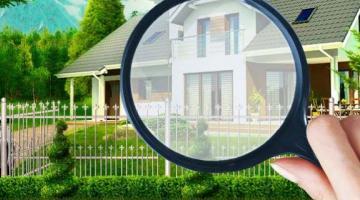 Для чего нужна экспертная оценка жилой недвижимости?