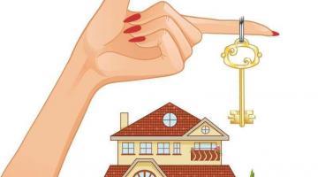 Документы при продаже частного дома