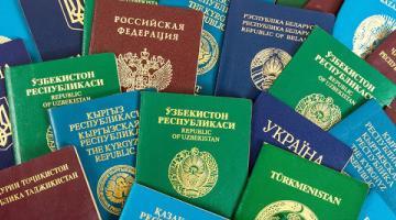 Замовити міграційні послуги
