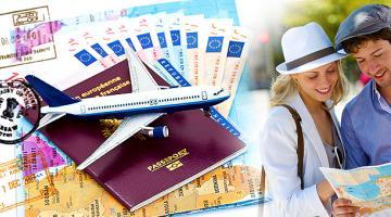 Оформление виз в онлайн режиме