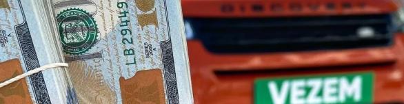 Компания «Везем Авто» проводит новый конкурс с призом в 50 тысяч долларов