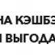 Леонид Кравчук отметил юбилей